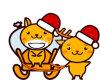 Animal Series carry the gift of Christmas クリスマスのプレゼントを運ぶ動物シリーズ1