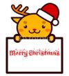 Animal christmas board,動物のクリスマスボード1