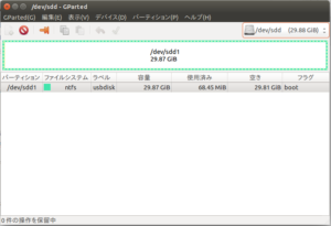 Screenshot from 2017-02-25 15:14:36